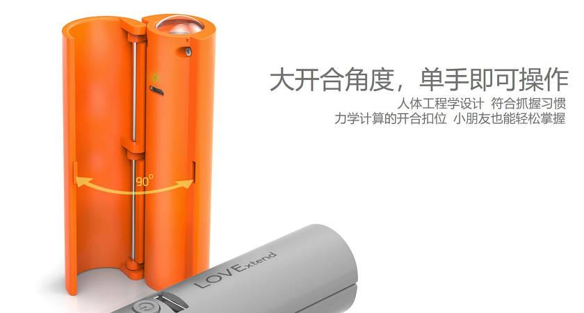 Xiaomi представила новый повербанк всего за 7 долларов