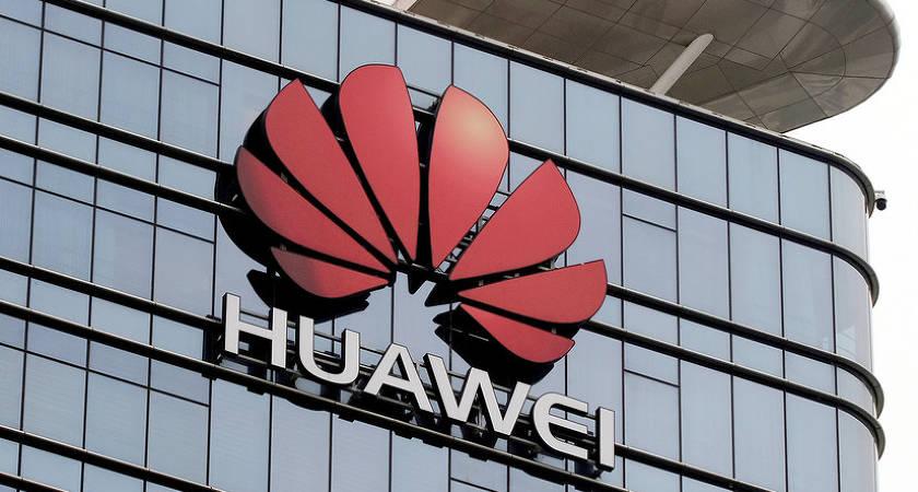 Началось! Huawei может лишиться чипов Kirin