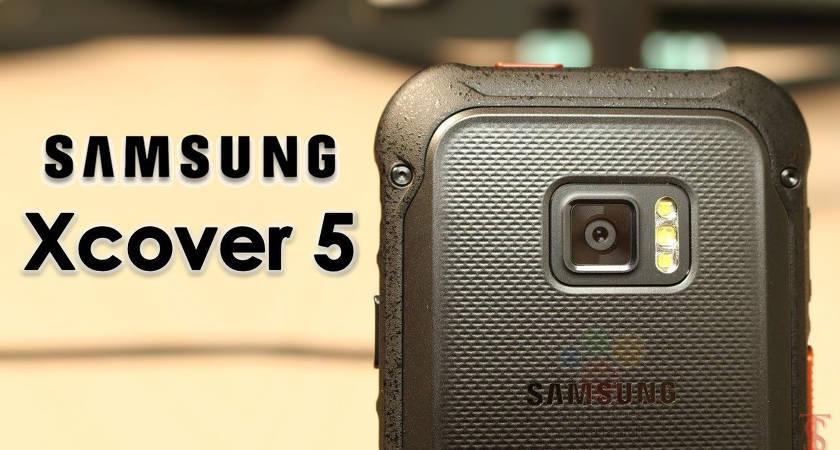 Компания Samsung выпустит линейку защищенных смартфонов Xcover