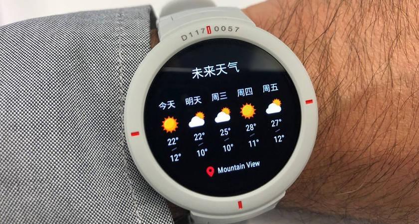 Huami представили новые смарт часы Amazfit Verge Lite: до 20 дней автономии и AMOLED-экран