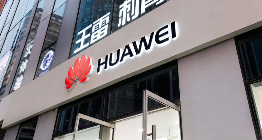 История продолжается: Huawei вводит новые правила для сотрудников, американские партнеры уволены