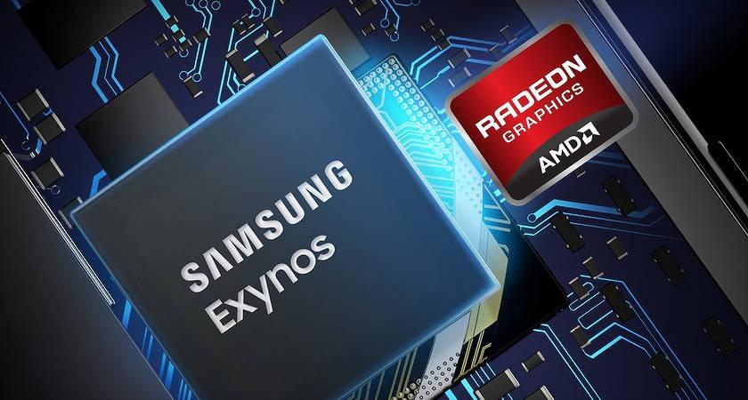 AMD и Samsung заявили о долгосрочном сотрудничестве по созданию высокопроизводительной мобильной графики