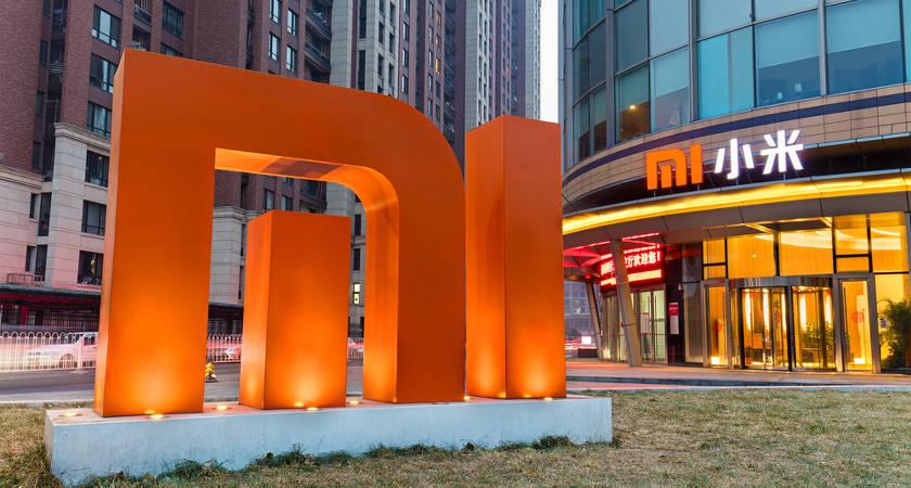 Компания Xiaomi планирует представить новый смартфон со странным названием