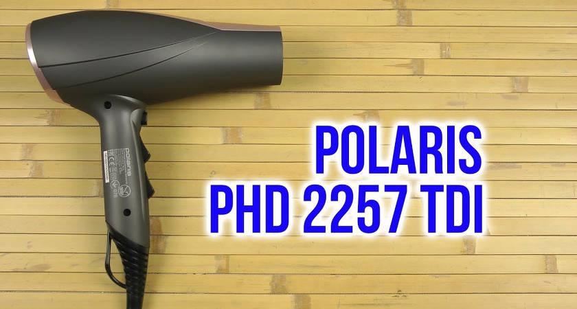 Компания Polaris представила новый фен PHD 2257TDi Dreams Collection для бережной укладки
