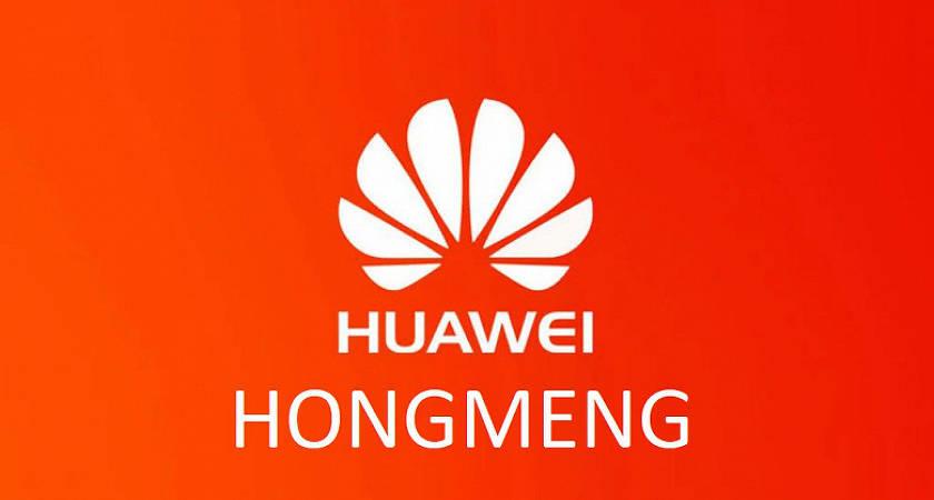 Компания Huawei определилась с названием для ОС?