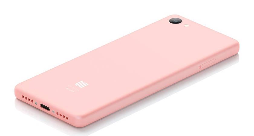 Компания Xiaomi представила бюджетный смартфон Qin 2 в рамках Android Go