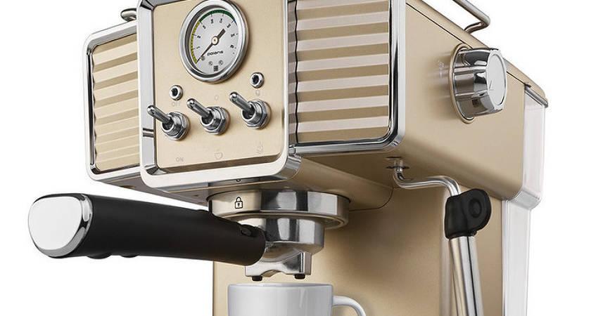 Polaris представила новую кофеварку PCM 1538E Adore Crema