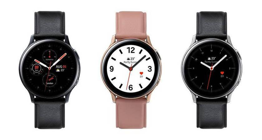 Samsung представили несколько версий Galaxy Watch Active 2