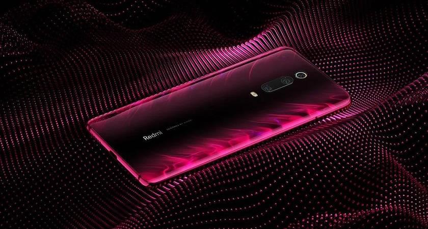 Xiaomi представляет новый вариант смартфона Redmi K20