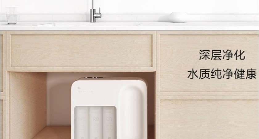 Представлен новый очиститель воды Mi Water Purifier от Xiaomi