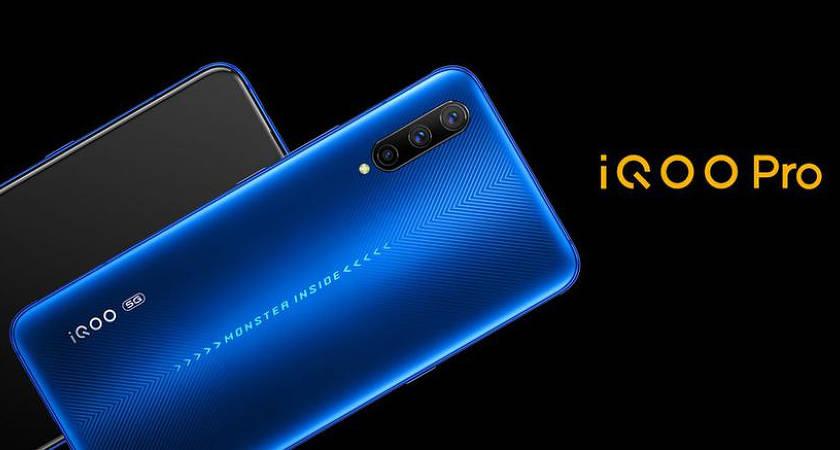 Компания Vivo анонсировала самый дешевый смартфон с 5G