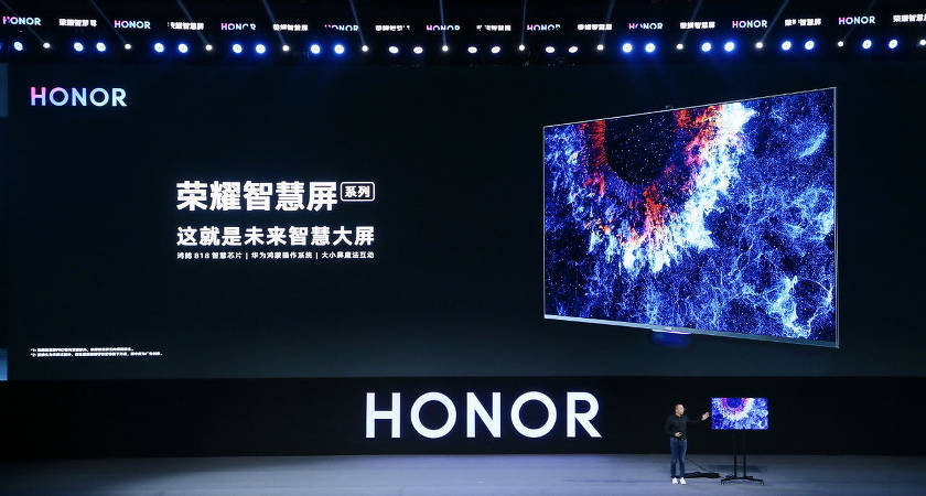 Huawei уже готовы к запуску смарт-телевизоров Honor Vision