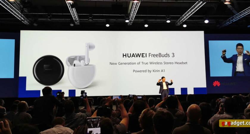 Вышли новые наушники Huawei FreeBuds 3 на чипе Kirin A1
