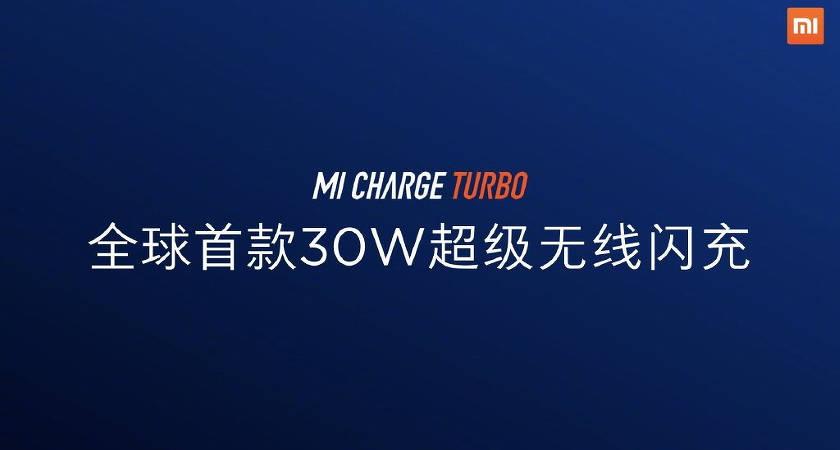 Компания Xiaomi представила первую 30-Вт быструю зарядку Mi Charge Turbo без проводов