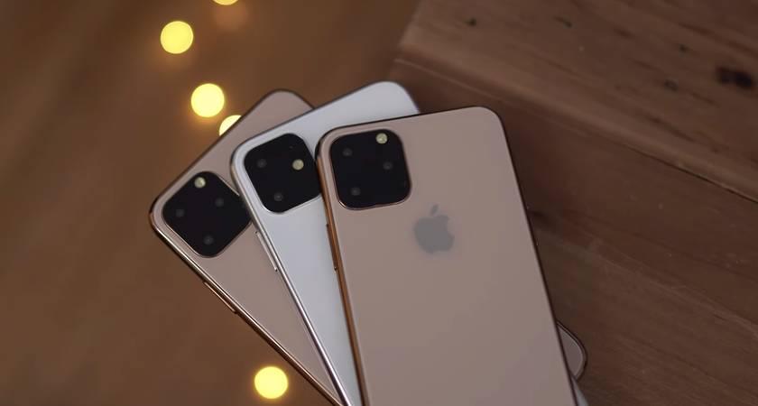 Смартфон iPhone 11: названа цена и основные «плюшки»