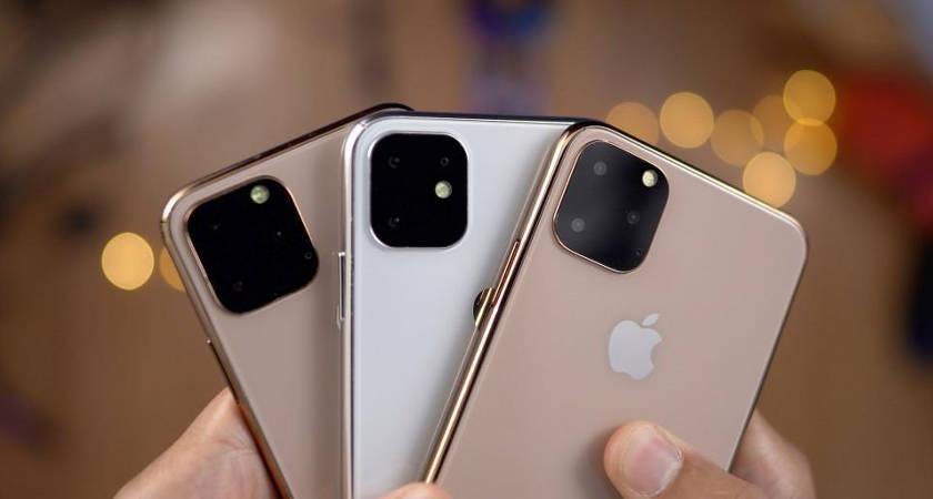 Выставка Apple прошла успешно: представлены iPhone 11, 11 Pro и 11 Pro Max