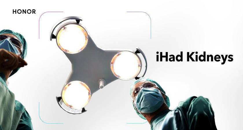Honor троллит iPhone 11 Pro: «у меня были почки»
