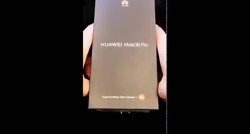 В сети появилось видео с распаковкой Huawei Mate 30 Pro