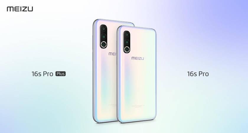 Без предупреждений: в сети появились тизеры Meiu 16S Pro Plus
