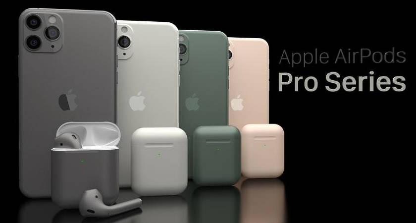 Новые Apple AirPods Pro выйдут в 8 расцветках за 259 долларов