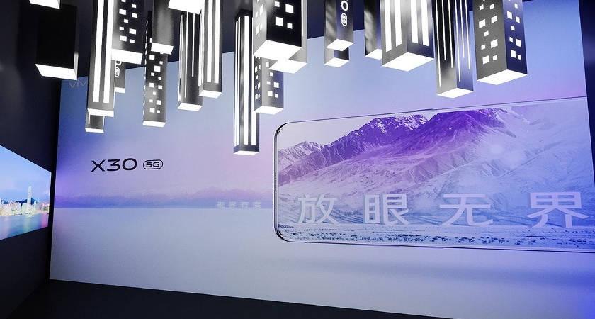 Vivo X30 первым получит процессор Exynos 980?
