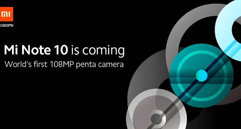 Xiaomi Mi Note 10 Pro точно получит 108-мп камеру, первый снимок опубликован!