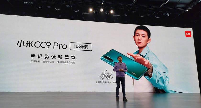За день до многообещающей выставки Xiaomi