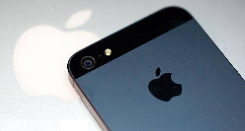 Старые смартфоны iPhone лишили сервисов Apple?