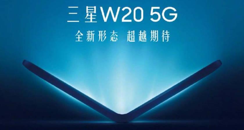 Samsung W20 – еще один смартфон с гибким дисплеем
