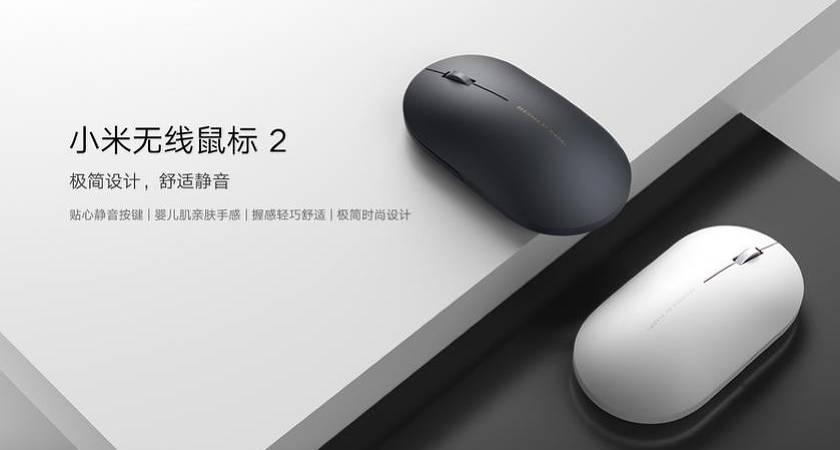 Xiaomi Mi Wireless Mouse 2: новая беспроводная мышка с годом автономной работы