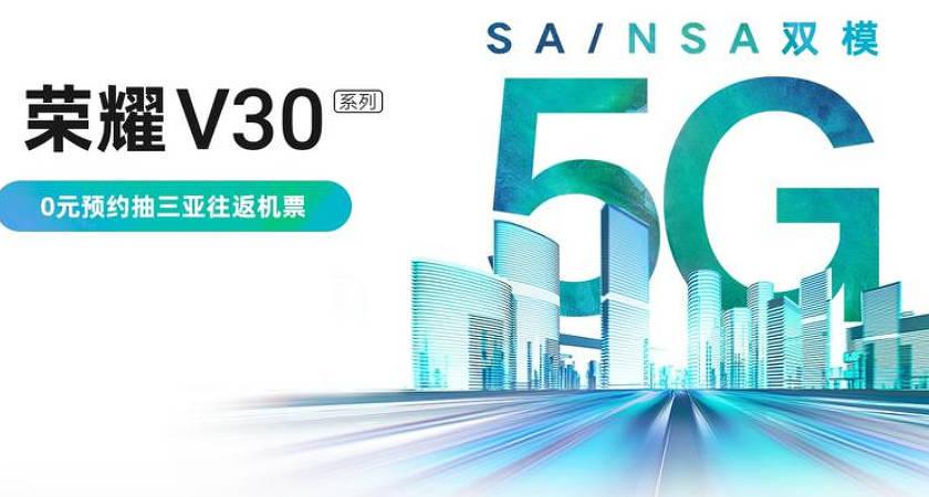 Honor V30 5G еще не представили, но уже продают?