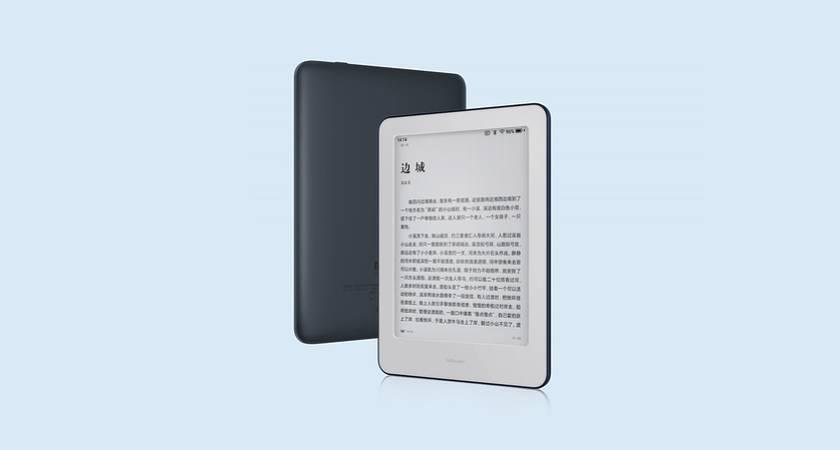 Xiaomi выпустила новую электронную книгу Mi Reader