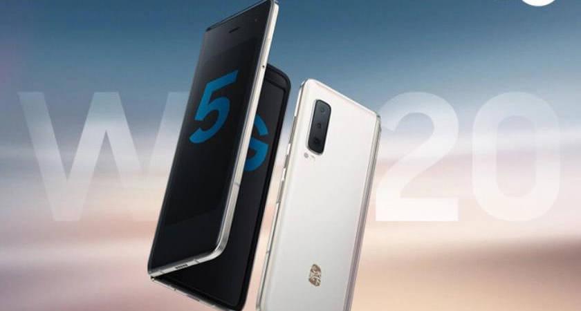 Samsung W20 дебютировал со складным экраном и чипом Snapdragon 855+