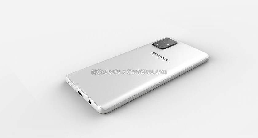 Samsung Galaxy A71 получит L-образную квадрокамеру