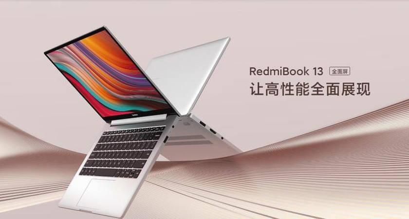 Компактный ноутбук RedmiBook 13 с Intel Core i5/i7 скоро в продаже!
