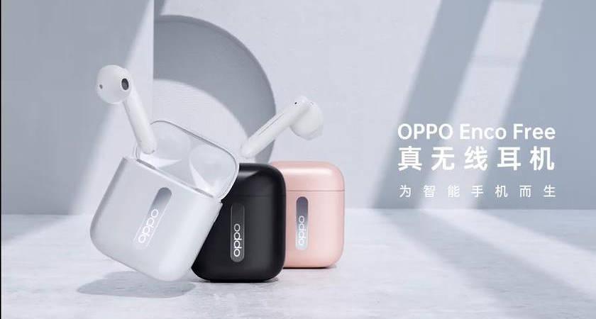 Oppo выпустила беспроводные наушники Enco Free за $100