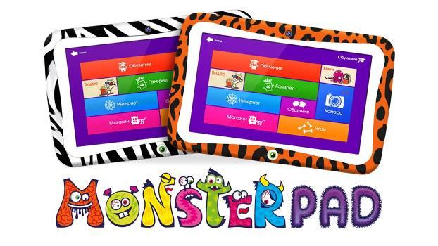 Turbo MonsterPad