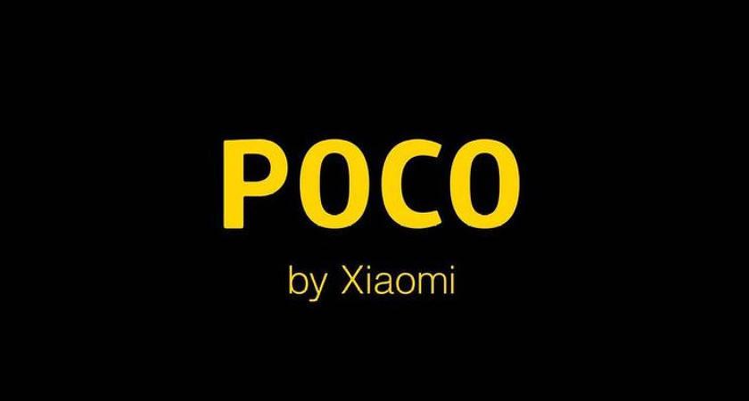 Poco стала независимым брендом, и отделилась от Xiaomi
