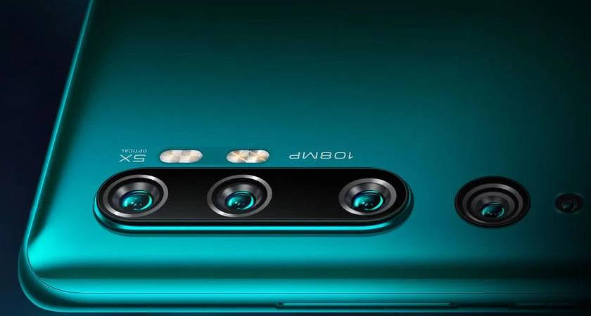 Xiaomi готовится покорить DxOMark своим Mi 10 Pro