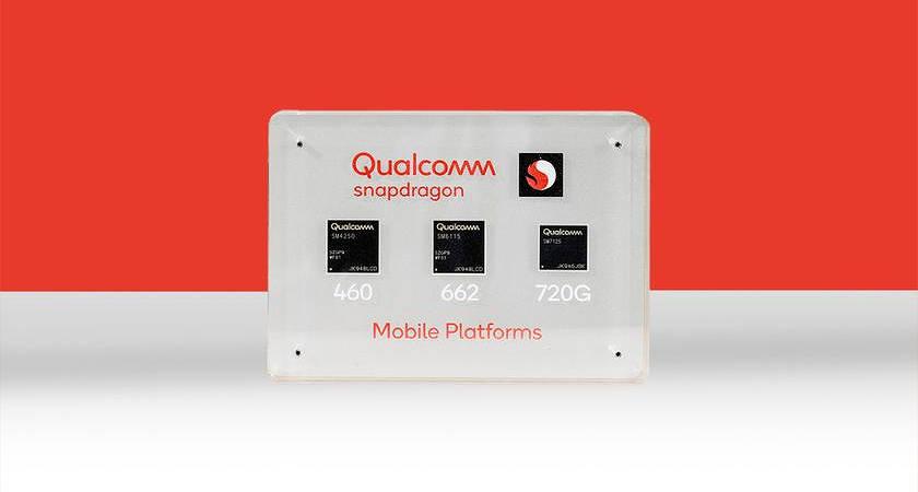 Qualcomm представила новые чипы Snapdragon: 720G, 662 и 460 без 5G