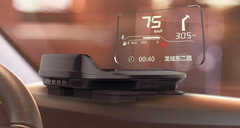 Xiaomi Car Robot Smart HUD: новый проекционный экран для авто с выводом картинки на стекло
