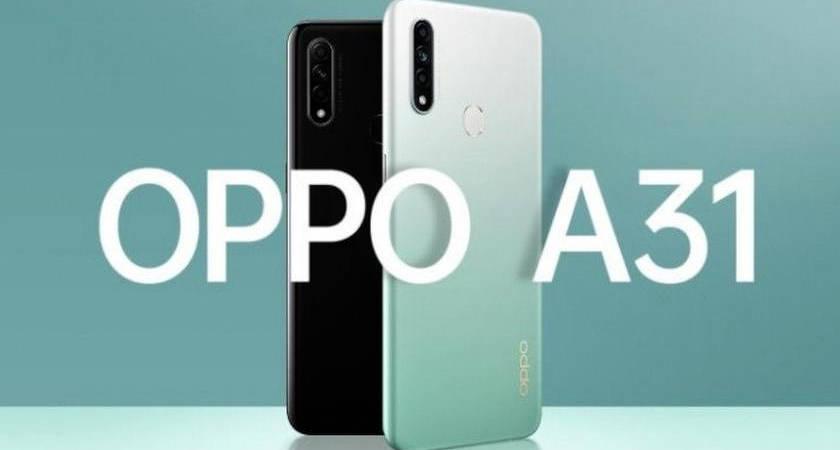 Смартфон OPPO A31: новый бюджетный смартфон с тройной камерой