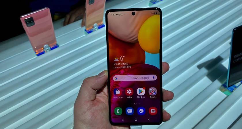 Samsung собирается преобразовать Galaxy A71