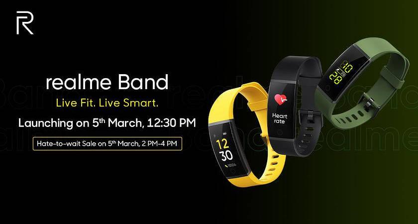 Компания Realme готовится к презентации первого фитнес-трекера Band с ЧСС