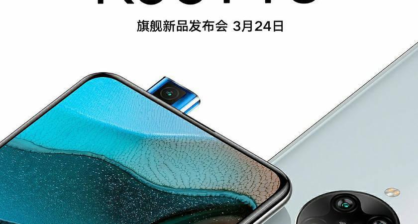 В Xiaomi подтвердили, что Redmi K30 Pro получит экран с частотой в 60 Гц