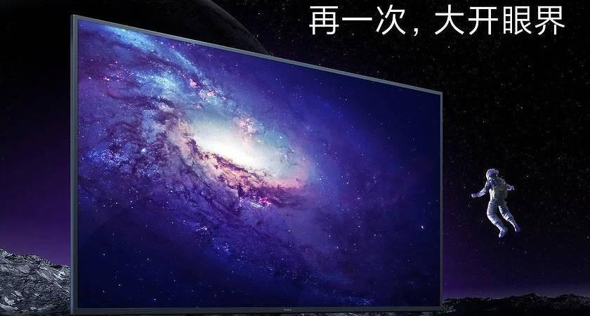 Вместе с K30 Pro должна состояться презентация смарт-телевизора Redmi TV