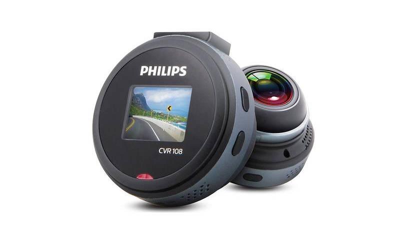 Philips CVR108 – новый видеорегистратор с датчиком движения