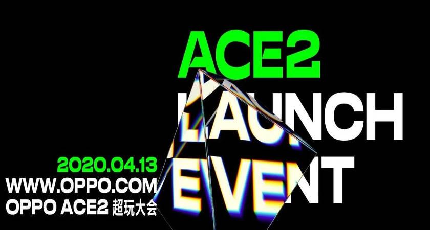 OPPO готовится к презентации игрового флагмана Ace 2