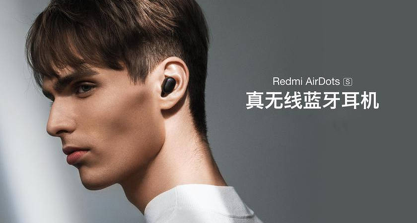 Redmi AirDots S – новые TWS-наушники за 14 долларов с IPX4