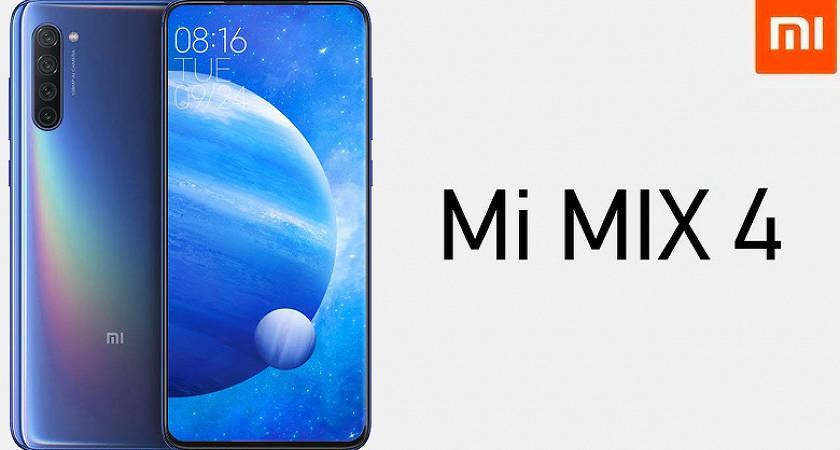 Xiaomi Mi Mix 4 «засветился» в базе Geekbench